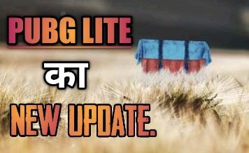 Pubg Lite 0.19.0 Update download